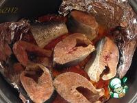 Горбуша, запечённая с овощами ингредиенты