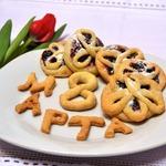 Печенье Восьмёрки