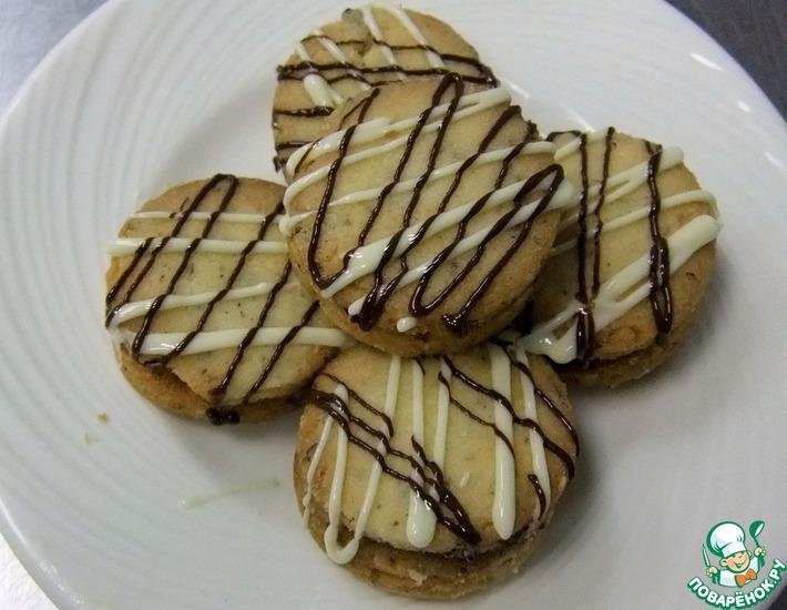 Рецепт: Песочное мини-печенье Ореховая роща