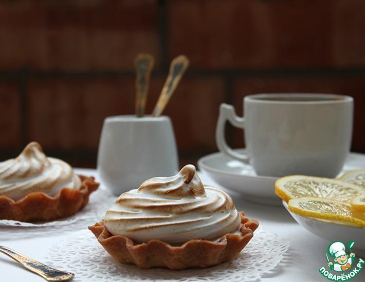 Рецепт: Тарталетки с лимонным джемом и швейцарской меренгой