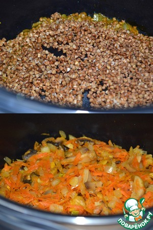 Pour the remaining oil, spread the rinsed buckwheat, top with 1/3 of roasted vegetables.