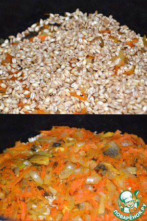For vegetables put the washed pearl barley and again 1/3 of the vegetables.