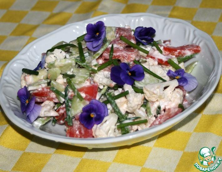 Рецепт: Салат Весенний фаворит
