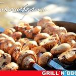 Шампиньоны-гриль в маринаде (grilled mushrooms)