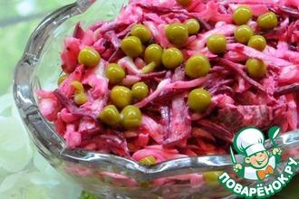 Рецепт: Салат из свеклы, капусты и говядины