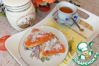 Рецепт: Домашний пирог из тыквы