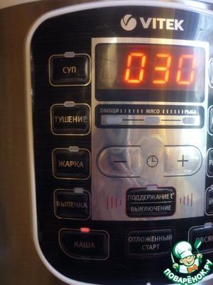 """I multivarka Vitek VT-4211 W installed the program """"MESS"""" for 30 minutes."""