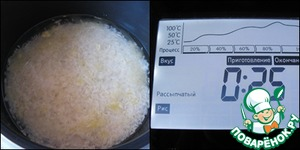 """Add to the rice water and salt, insert mode """"Rice"""", select the subroutine """"Loose"""" time - 25 minutes."""