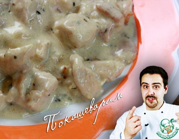 Рецепт: Куриное филе с беконом в сливках