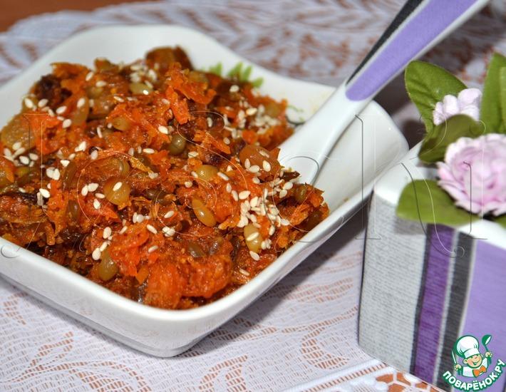 халва из моркови рецепт