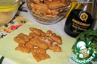 Рецепт: Крекеры с кунжутом и паприкой