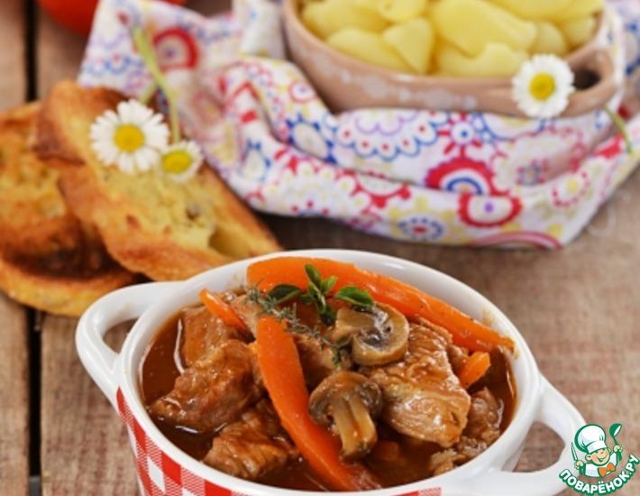 Рецепт: Тушеная телятина Маренго