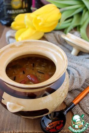 Рецепт: Суп из тыквы с фасолью и диким рисом