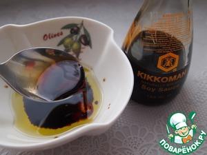 Приготовить заправку. Смешать оливковое масло с бальзамическим соусом и соевым соусом.