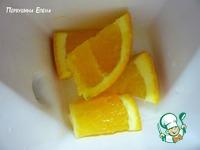 Компот из винограда, апельсина и зеленого чая ингредиенты