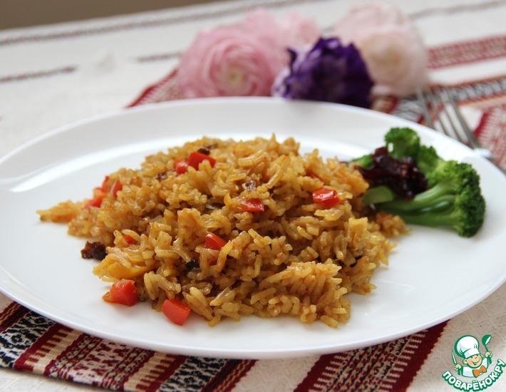 Рецепт: Солёный рис с овощами и сухофруктами
