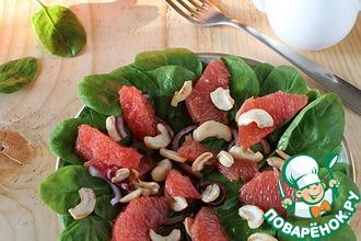 Рецепт: Зелёный салат с грейпфрутом