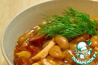 Рецепт: Фасольки по-бретонски