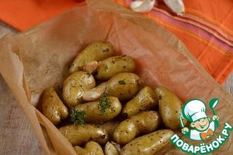 Рецепт: Запеченный картофель в пергаменте