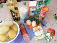 Картофельный рулет с колбасой ингредиенты