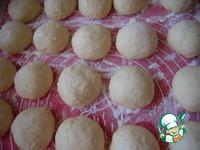 Пироги ингредиенты