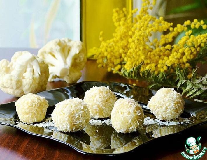 Рецепт: Конфеты Рафаэлло из цветной капусты и белого шоколада