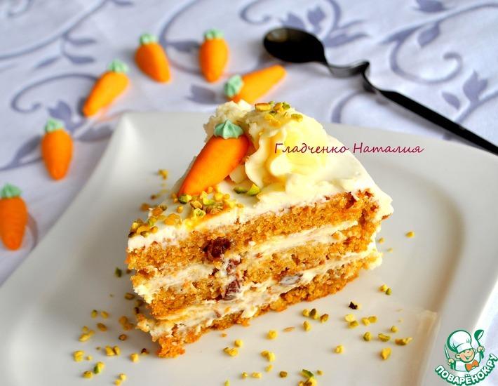 морковный торт рецепт селезнева