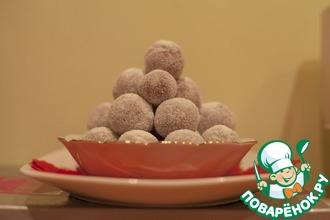 Рецепт: Маленькие десертики  Сладкие шарики
