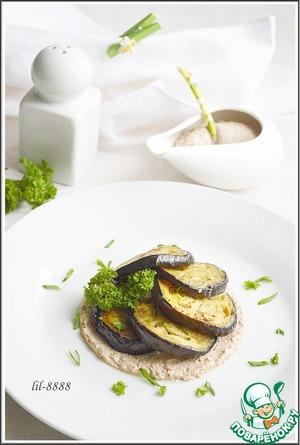 Рецепт Баклажаны с ореховым соусом