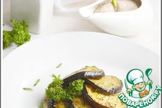 Рецепт: Баклажаны с ореховым соусом