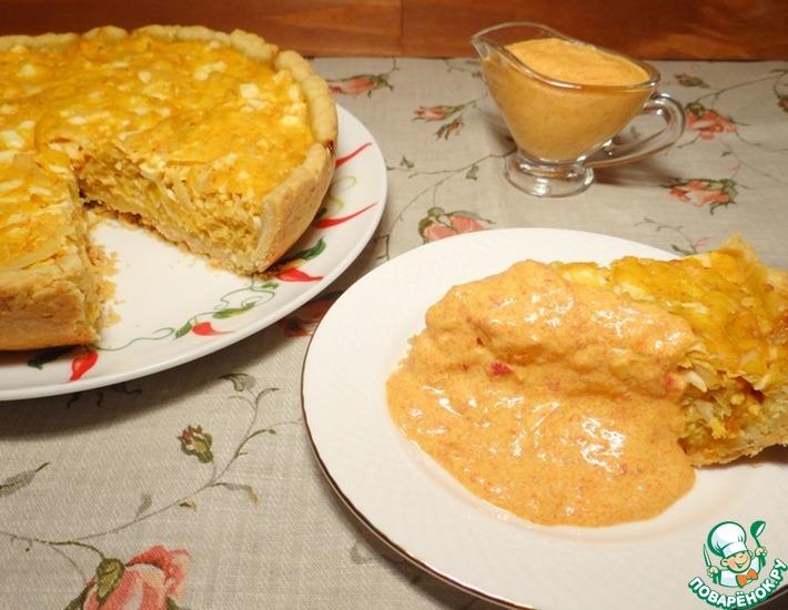 Рецепт: Пирог с квашеной капустой и соусом из сладкого перца