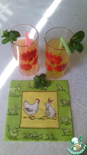 Рецепт Фруктовый (ягодный) квас