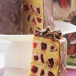 Торт Дружный дом