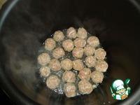 Гювеч с фрикадельками ингредиенты