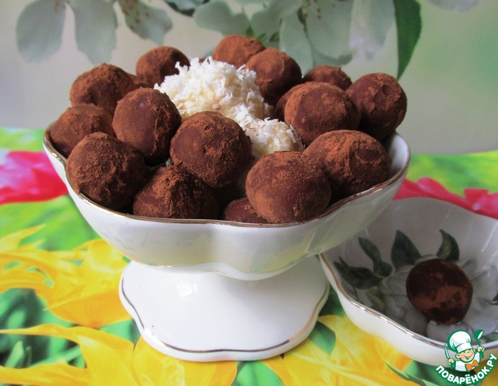 Рецепт: Помадка из сухого молока Кхара пера