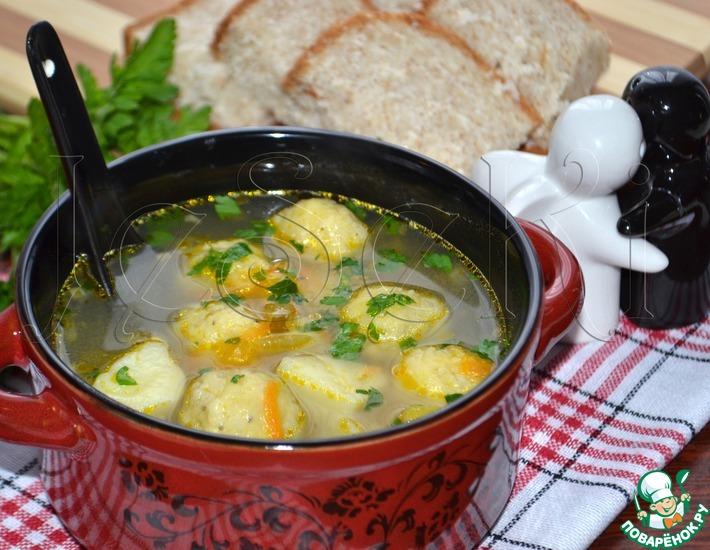 Рецепт: Овощной суп с сырными шариками