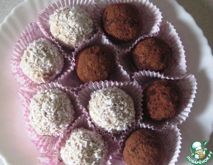 Рецепт: Творожные конфеты