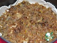 Луковый пирог Чипполино ингредиенты