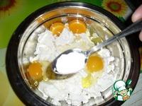 Мини-чебуреки по маминому рецепту с соусом ингредиенты
