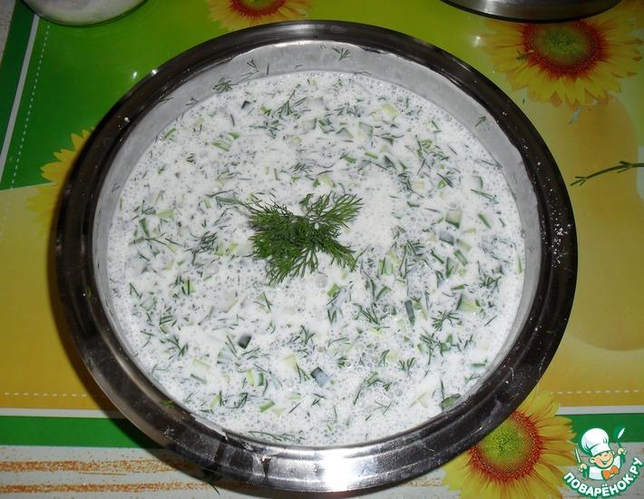 Рецепт: Холодный супчик с зеленушечкой