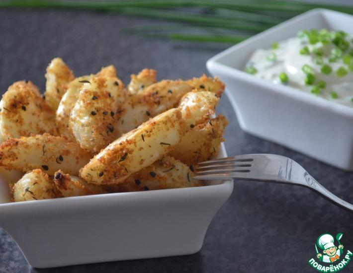 Рецепт: Картофель в шубе с творожным соусом