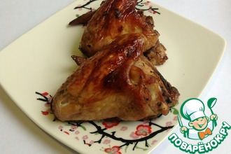 Рецепт: Куриные крылышки Отменные