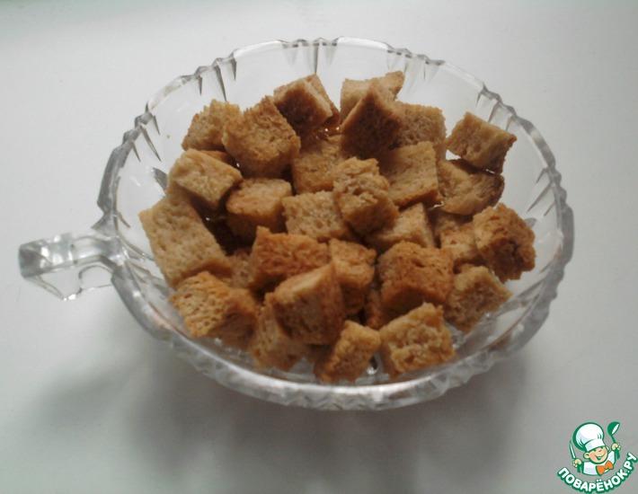 Рецепт: Сухарики Сливочные