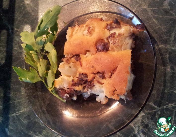 Рецепт: Неожиданный пирог с цветной капустой и