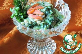 Рецепт: Салат с авокадо и семгой Весенний
