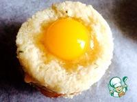 Бутерброды Праздник души ингредиенты