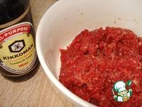Гамбургер и салат с восточными нотками ингредиенты