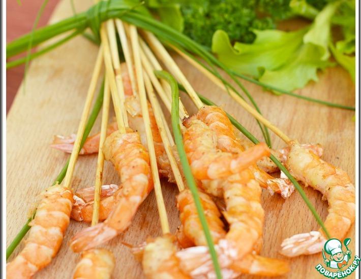 Рецепт: Креветки жареные на мангале