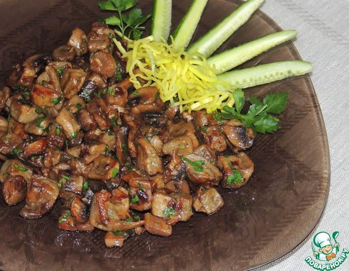 Рецепт: Грибные баклажаны или баклажанные грибы