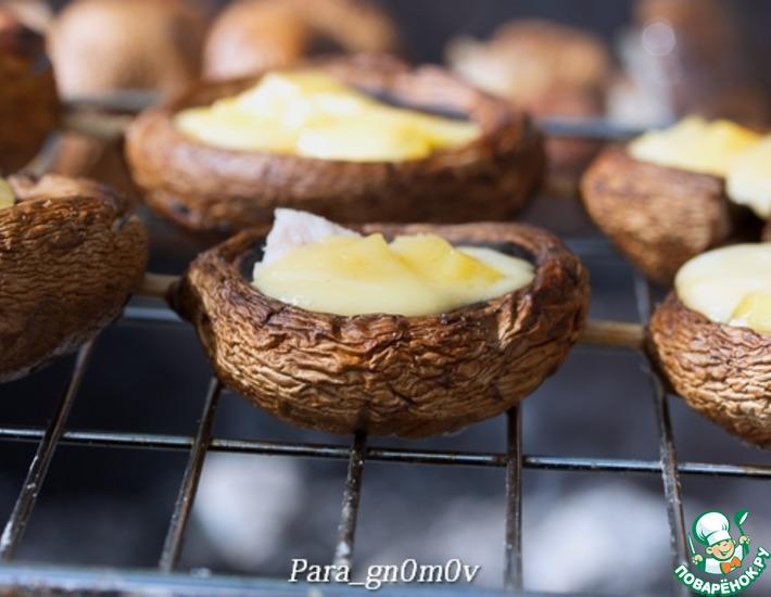 Рецепт: Грибы на мангале Грибной пикник